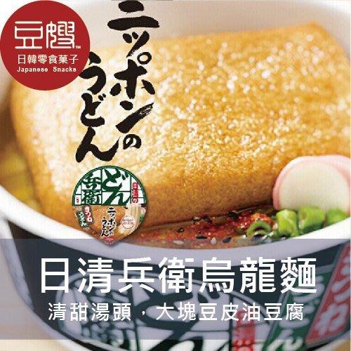 【豆嫂】日本泡麵 日清兵衛豆皮烏龍碗麵(熱銷推薦)(多口味)