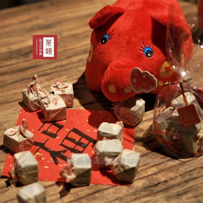 【茶韻】福祿好運 福字方沱 新春特別版 農殘檢驗合格 一份12顆 新年送禮首選~迷你沱~小普洱~