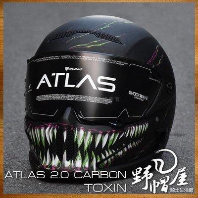 《野帽屋》英國 RUROC ATLAS 2.0 CARBON 全罩安全帽 碳纖維 魯洛克 附墨片。 TOXIN