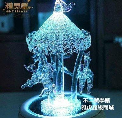 【格倫雅】^水晶玻璃旋轉木馬音樂盒八音盒生日禮物男送女生女友浪漫特別30707[g-l-y6