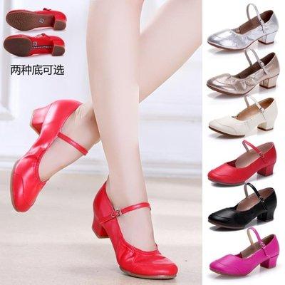 全店折扣活動 夏季軟底廣場舞女士新款舞蹈鞋紅色中跟跳舞鞋交誼舞金銀演出舞鞋
