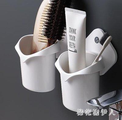 【瘋狂小賣鋪】衛生間掛牙刷架 壁掛式免打孔浴室置物吸盤梳子筒牙膏杯牙具收納盒 QX9978 全館免運  九折促銷