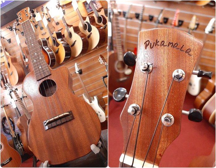 ♪♪學友樂器音響♪♪ PukanaLa PU-MC-C 桃花心木 全單板 烏克麗麗 23吋 日出 切角