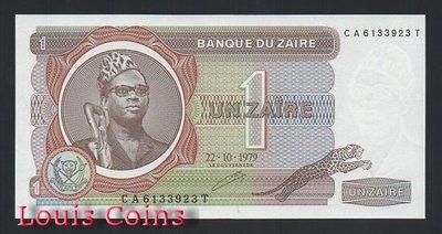 【Louis Coins】B638-ZAIRE--1979薩伊紙幣1 Zaires