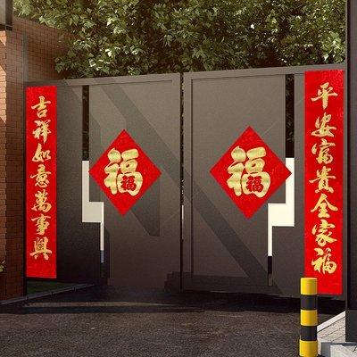 禧禧雜貨店-鼠年春聯福字大禮包 創意新年紅卡大門對聯車庫貼紙裝飾用品(規格不同的,下單請詢價) 嘉義市