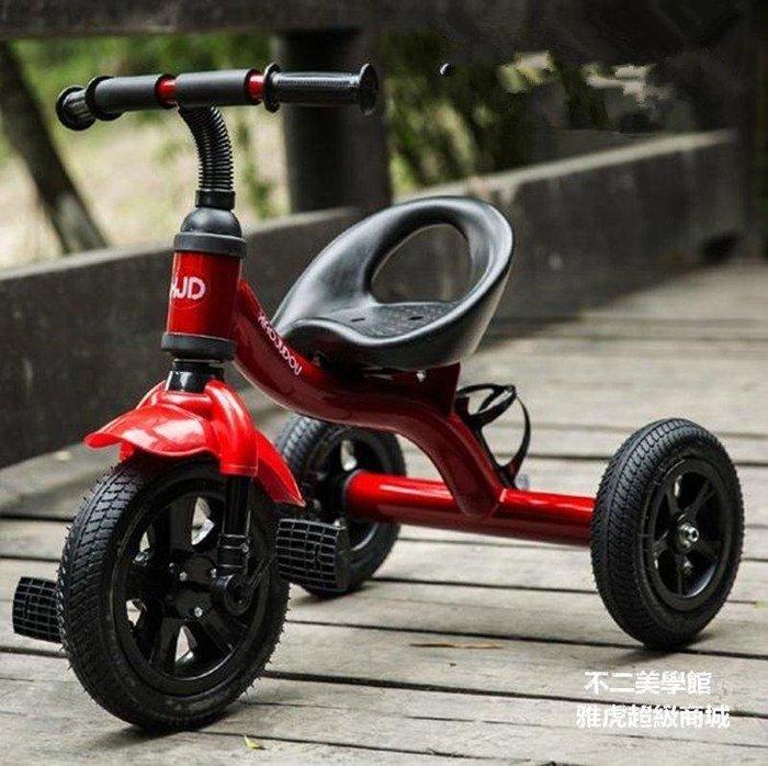 【格倫雅】^兒童輪車腳踏車自行車寶寶玩具手推嬰兒好孩子選擇200[g-l-y60