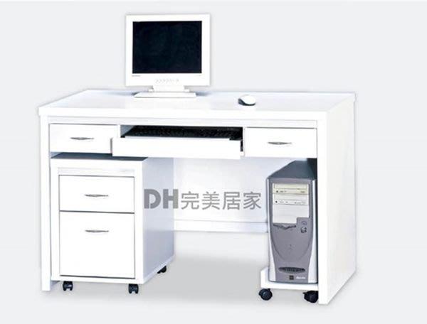 【DH】貨號B407-07《拉提斯》4尺電腦桌+活動櫃+主機架˙質感一流˙潔白設計˙主要地區免運