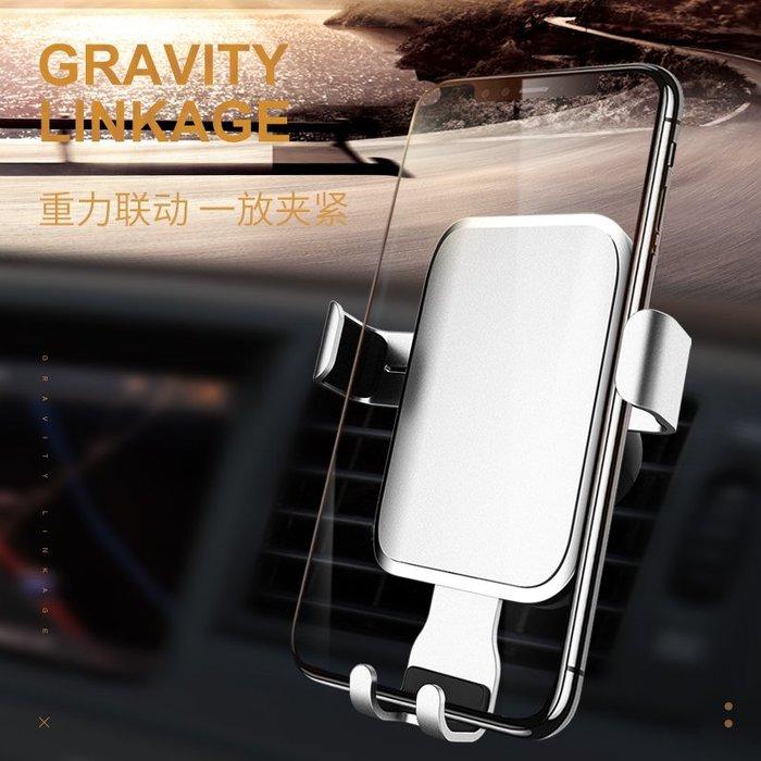 奇奇店-熱賣款 車載空調出風口手機支架卡扣式汽車內用多功能創意手機夾子固定座