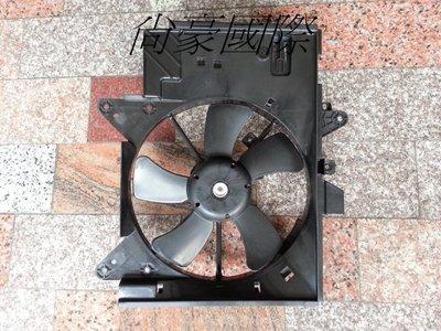 FORD系列~ESCAPE-04~07 2.3cc 全新 水箱風扇