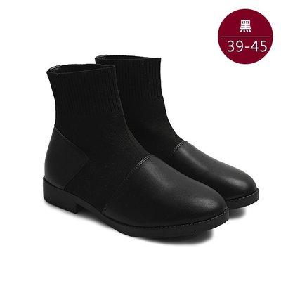 中大尺碼女鞋 舒適隨性羅紋彈性鞋口靴39~45碼 172巷鞋舖【ZX8073-3】黑