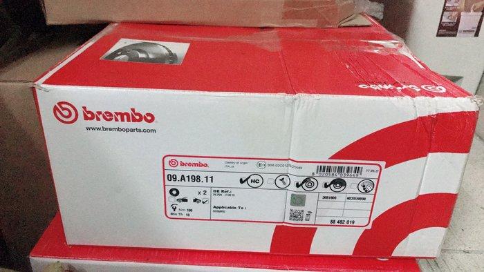 ☆光速改裝精品☆義大利 BREMBO SUBARU GRB GH 5孔114.3  原廠型碟盤