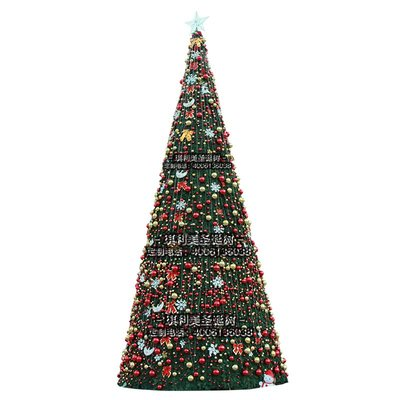 大型聖誕樹套餐酒店戶外發光聖誕樹框架商場活動氣氛節日人氣創意