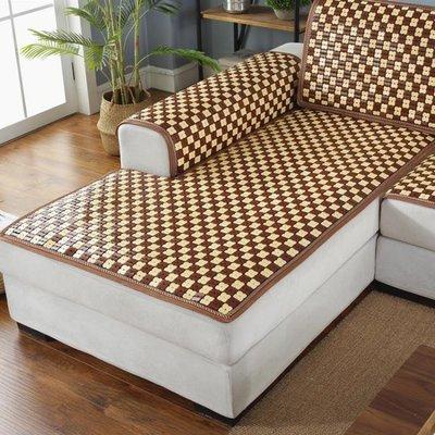 夏天沙發墊麻將竹涼席坐墊紅木歐式組合巾套冰絲防滑夏季涼墊XBD