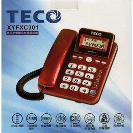 【通訊達人】【量價優惠】全新 TECO 東元 XYFXC301 來電顯示有線電話_紅色款款_可調整螢幕角度