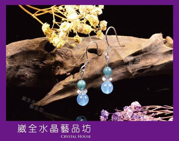 【崴全水晶】頂級 優雅 海水藍寶+白水晶+藍碧璽 水晶 耳環  飾品
