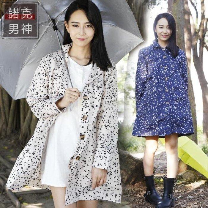 ☜男神閣☞雨衣 可愛連體雨衣女成人個性防雨風衣徒步旅行長款雨披薄款超輕防水衣
