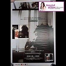 張敬軒HITS 2004: [ 孤單公園 公園前」CD SINGLE 大碟原裝宣傳海報