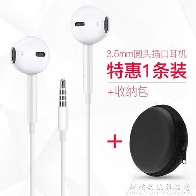有線耳機魅族mx5耳塞MX6入耳式6plus手機魅藍Epro7通用女生