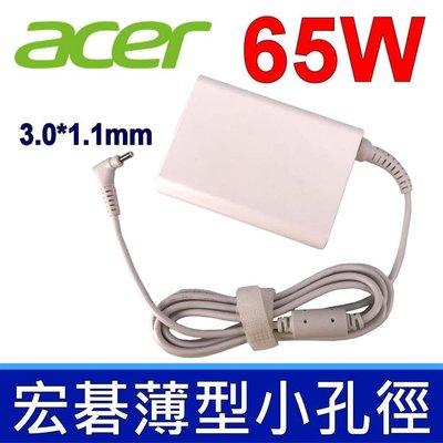 宏碁 Acer 65W 白色 原廠規格 變壓器 R7-371T V3-331 V3-371 V3-372 V3-372T
