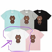 Chocoolate X Line friends 情侶tee (1set 兩件)