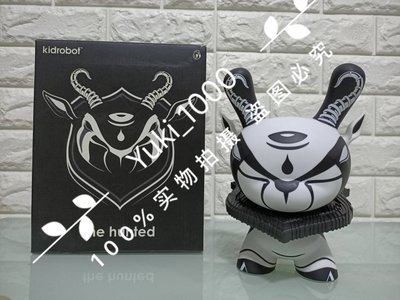 """Kidrobot 8"""" The Hunted Dunny by Artist Colus Havenga"""