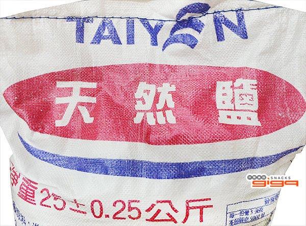 【吉嘉合購網】台鹽 天然鹽(食品加工用) 然鹽(食品加工用) 1袋25公斤含運(不列入免運累計)[#25000]