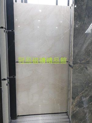 ◎冠品磁磚精品館◎西班牙進口精品 全釉拋石英磚-細紋米 –120X120CM