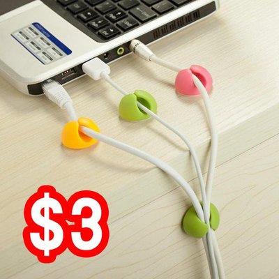 創意DIY自黏USB理線器 家用電線固定器 線材理線器 收納整理固線器定線器 73 1