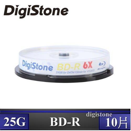 出賣光碟/// Digistone 公司貨 6xBD-R 藍光 25GB 原廠10片布丁桶裝