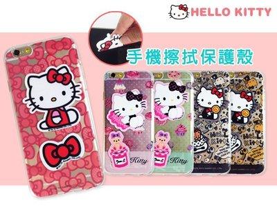 出清商品~ Apple iphone 6 Plus/iphone6s+ 5.5吋 Hello Kitty軟式TPU矽膠皮套 保護殼 背蓋殼 手機殼 保護套