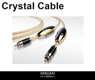 Crystal Cable 訊號線 Absolute Dream Monocrystal長度1.5M (RCA/XLR版
