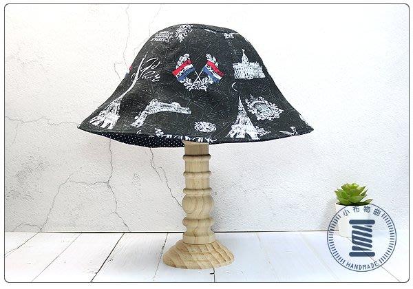 ✿小布物曲✿ 手作 知名建築物(雙面)漁夫帽- 加大尺寸 精巧手工車縫製作 進口布料質感超優
