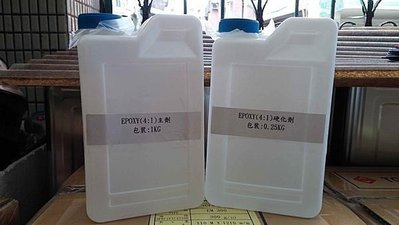 FRP材料小舖..三小時乾4:1透明環氧樹脂(內有加抗UV劑)..包碳纖carbon用..1.25KG只要435元..