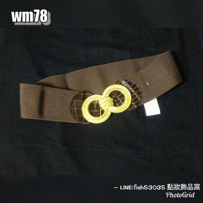 編號wm78 深咖啡 腰封 金色麻繩樣式8字釦7*12 帶長88 寬7.5 高雄市