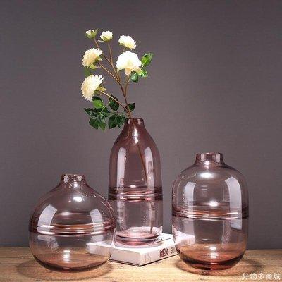好物多商城 透明玻璃花瓶現代簡約美式樣板房創意家居裝飾品客廳水培花器擺件