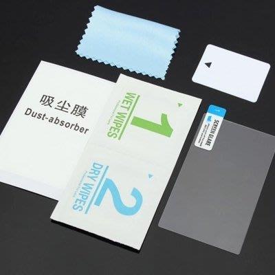 適用 for 富士 FujifilmXT3 X-T3  松下 Panasonic LX10 FZ300 LX9鋼化膜LX