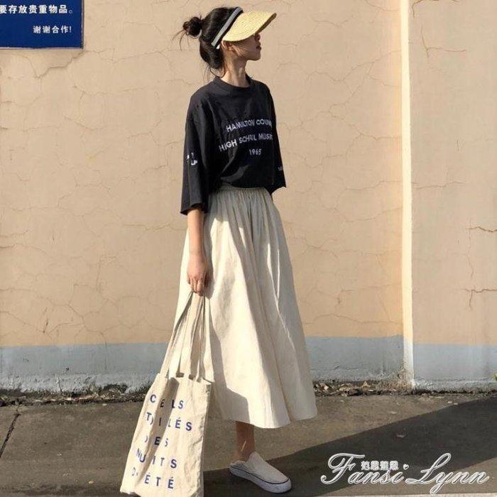 夏裝韓國鬆緊百搭中長款少女蓬蓬裙純色寬鬆高腰半身裙學生A字裙