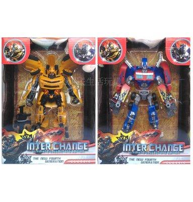 變形金剛(大黃蜂vs柯博文) 精緻加強級 變形機器人 變形機人玩具