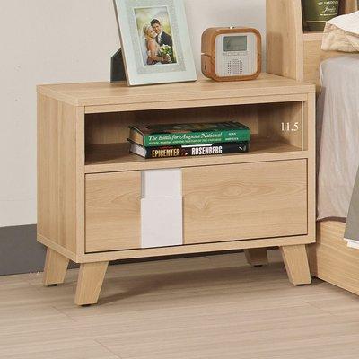 【在地人傢俱】19 美麗購-漢娜淺色木紋雙色1.8尺單抽床頭櫃 CM579-7