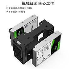 3.5吋雙層硬碟外接盒 單顆支援10TB