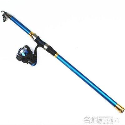 YEAHSHOP 魚竿拋遠投桿特價海釣竿甩竿套裝超硬釣魚竿漁具Y185