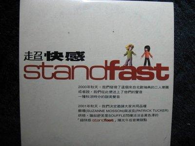 超快感樂團 Standfast - no longer - 2001年EMI宣傳EP版 - 81元起標   X003