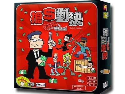 ☆快樂小屋☆ 正版桌遊 搶錢對決 Cash'n Guns-繁中版【免運】台中桌遊