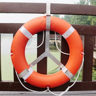 游泳圈專業船用不銹鋼救生圈支架鐵質救生圈掛架掛鉤配套三角架子存放架