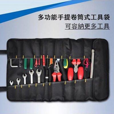 多功能手提卷筒式工具袋 收納袋 工具包