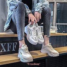 Freedom~女鞋ins運動鞋2019春季新款老爹鞋學生圓頭小白鞋女百搭網紅智熏女鞋