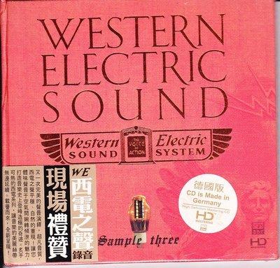 ABC唱片HD-MASTERING CD Western Electric 西電之聲---現場禮贊