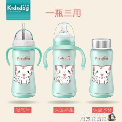 乖乖狗寶寶保溫奶瓶杯嬰兒不銹鋼兩用寬口新生兒童防摔帶吸管