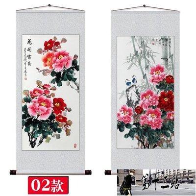 卷軸畫 手繪國畫牡丹中式客廳裝飾畫招財...