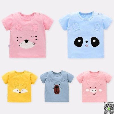 短袖 嬰兒短袖t恤棉質兒童夏季裝薄款寶寶上衣半袖小童男潮女童打底衫 5款